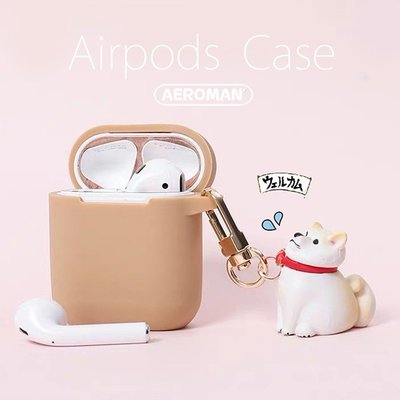 airpods pro 保護套 柴犬 總柴 日本 黑柴犬 白柴犬 科基 科基犬 柯基狗 法鬥 鬥牛犬 泰迪狗 貓