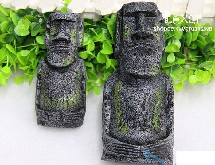 水族箱配件擺件爬蟲裝飾復活節島石像樹脂造景工藝品仿古羅馬人像