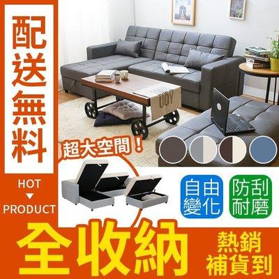 【多瓦娜】金斯敦多功能貓抓皮沙發床 / L型沙發-三色-1250-3~5
