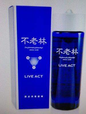 SHISEIDO 資生堂 不老林頭皮用養髮精 200ml(屈)(台製)