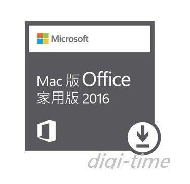 【全新含稅】微軟 Microsoft ESD-Office Mac HS 2016 家用下載版  for MAC