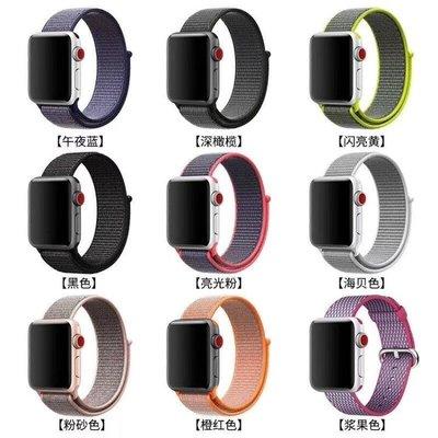 蘋果apple watch3尼龍表帶iwatch1/2/3代回環吸附手錶帶彩色新款  全館免運Super store貨到付款