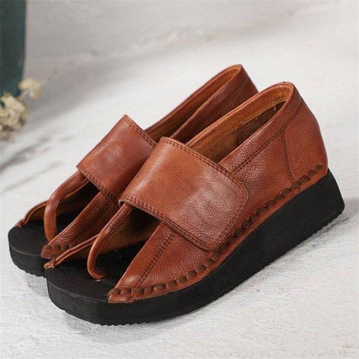 *菇涼家*真皮夹脚趾平底凉鞋羅馬個性休閒厚底舒適牛皮文藝女单鞋