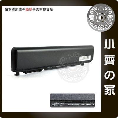TOSHIBA 筆電電池 PABAS236,PABAS235,PA5043U,PA3931U,PA3832U 小齊的家