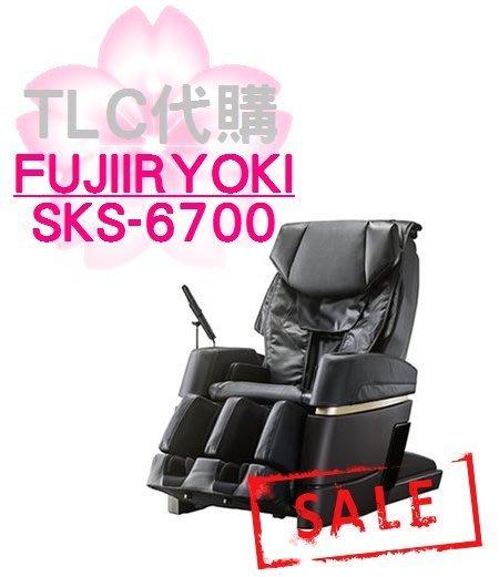 【TLC】日本進口 FUJIIRYOKI 富士SKS-6700 富士按摩椅 純正日製 ❀ 展示機❀ 現貨(17-06)