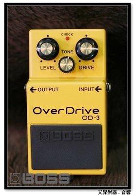 【又昇樂器 . 音響 】BOSS OD-3 OverDrive 破音 效果器