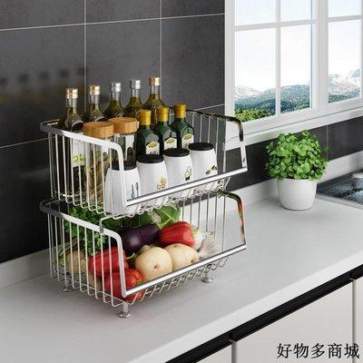 廚房收納 收納架 廚房收納盒 廚房 304不銹鋼蔬菜置物架廚房收納筐落地多層鍋架放水果儲物菜籃架子新品免運中