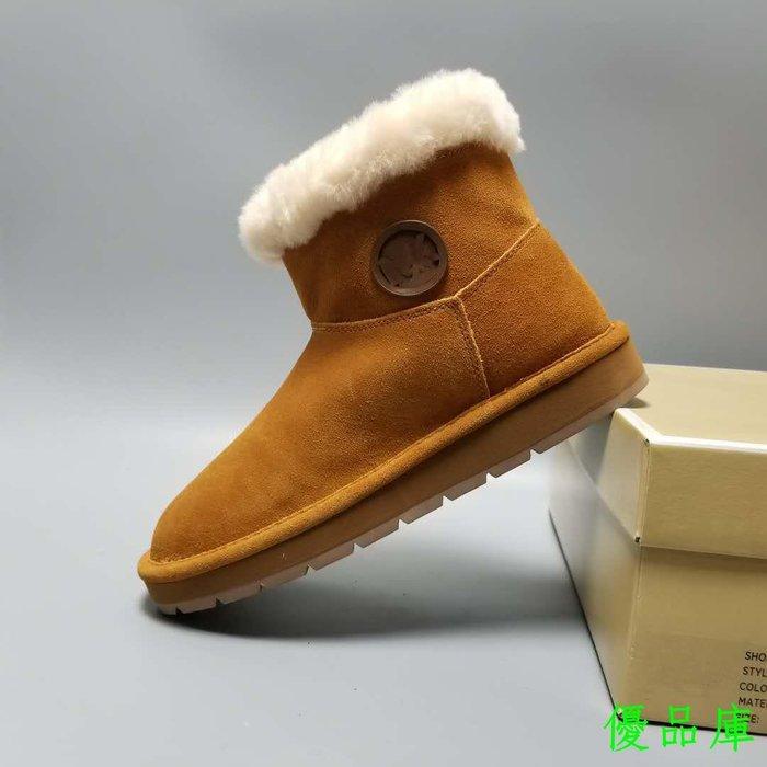 優品庫2018新款防水低筒羊皮毛一體雪地靴情侶真皮男女加厚羊毛防滑冬靴
