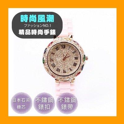 陶瓷錶帶秀氣女生手錶水鑽七彩鑲鑽陶瓷女...