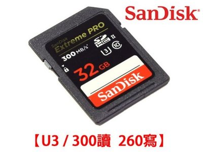 Sandisk SDHC UHS-II Extreme Pro 32G U3 300M 極速 相機 記憶卡 大卡