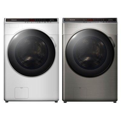 【免卡分期】國際 Panasonic 16公斤溫水洗脫烘滾筒洗衣機 NA-V160HDH 全新商品 自動投洗劑非LG
