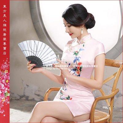 東方美人旗袍唐裝專賣店 ☆°(( 超低價699元 ))°☆ LGD87-A 仿絲軟緞時尚印花半月包袖短旗袍