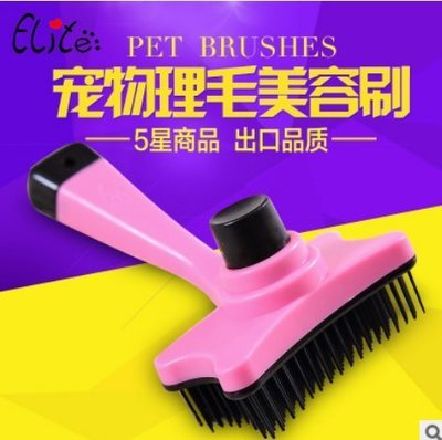 ☜男神閣☞外貿寵物按摩刷矽膠彈性梳子可褪毛按摩梳手動刮毛器貓咪狗狗洗澡