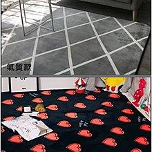 『新上架特價含運』造型地墊 氣質地墊 卡通地墊 四季地墊 可機洗地墊 寶寶爬行地墊 床邊地墊