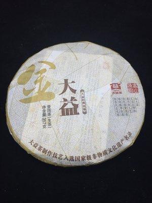 『慶隆昌 。普洱』2011年大益茶廠 金大益青餅