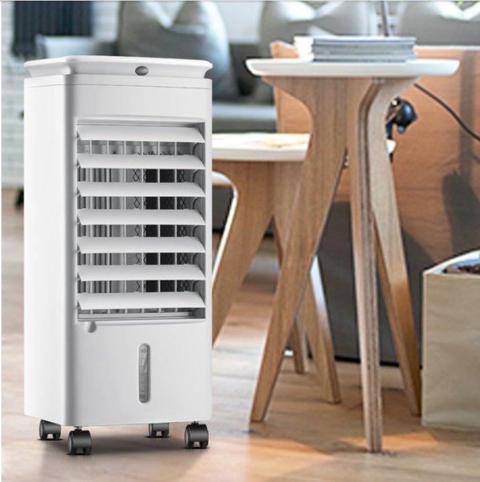 免運-220V空調扇制冷風扇單冷風機加濕水冷氣風扇家用宿舍移動小型空調【極有家創意生活館】