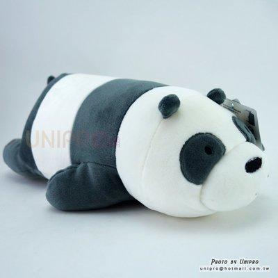 熊熊遇見你 WE BARE BEARS 超軟Q 趴趴 貓熊 胖達 31公分 絨毛玩偶 娃娃 CN正版授權
