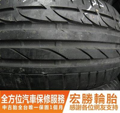 【宏勝輪胎】中古胎 落地胎:B574.245 45 19 普利司通 S001 全新落地胎 4條 含工16000元
