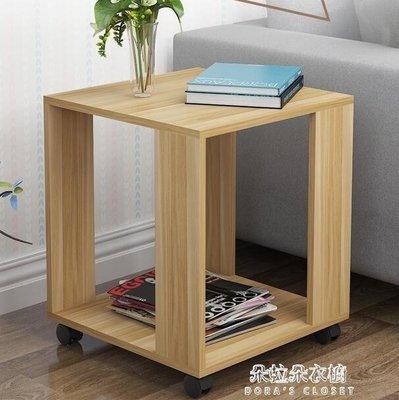 茶几 簡約現代客廳邊幾家具儲物簡易茶几雙層木質小茶几小戶型桌子--閨蜜裝-可開發票