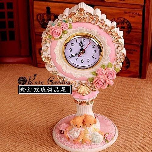 粉紅玫瑰精品屋~玫瑰熊 田園浮雕玫瑰座鐘~現貨+預購