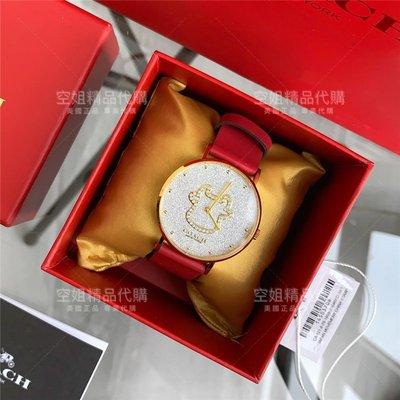 空姐代購 Coach 2021 牛年生肖 熱賣新款 限定紀念款 防水手錶 真皮皮帶 石英表 小紅牛手錶 紅色女錶 附購證
