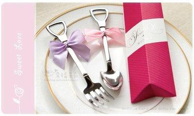 幸福朵朵【Sweet Love好運鏟子叉子湯匙組(玫紅盒裝)】-婚禮小物/桌上迎賓禮/姊妹禮/送客禮/二次進場/贈品