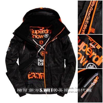 滑雪夾克 暗影迷彩 極度乾燥 Superdry Rescue Ultimate Snow 滑雪 防風水 風衣 雪衣 外套