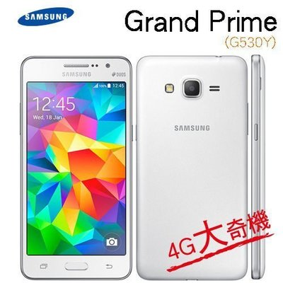 @@4G手機大特價@@SAMSUNG GALAXY Grand Prime 大奇機 G530Y G530.g531 全頻