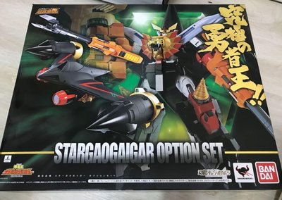 超合金魂 gaogaigar 勇者王 全套 gx68 + gx69 + 魂限 star option set