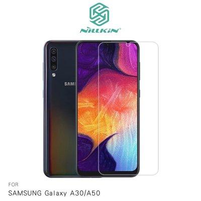 強尼拍賣~NILLKIN SAMSUNG Galaxy A30/A50 Amazing H 防爆鋼化玻璃貼 螢幕保護貼