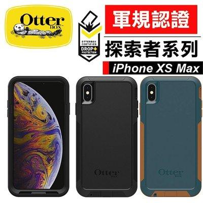 美國最暢銷 軍規認證 OtterBox Pursuit 探索者系列 iPhone XR / XS Max 保護殼 防摔