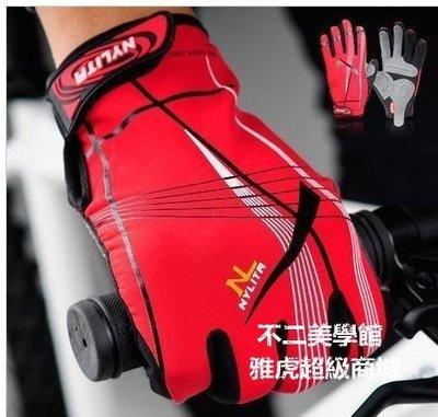 【格倫雅】^耐力達/Nylita 長指騎行手套 護外運動單車手套 防護手套14343[
