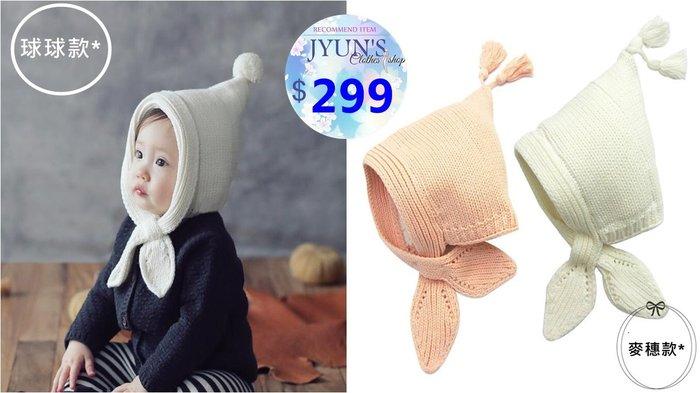 帽子 冬季韓版兒童加絨針織毛線護耳帽可愛小精靈嬰兒寶寶雙葉繫帶保暖帽子麥穗流蘇毛球 2色2款 預購JYUN'S