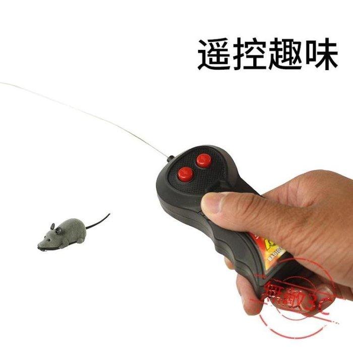 逗貓咪玩具老鼠無線遙控仿真毛絨老鼠電動逗貓寵物玩具帶遙控 【全館免運】