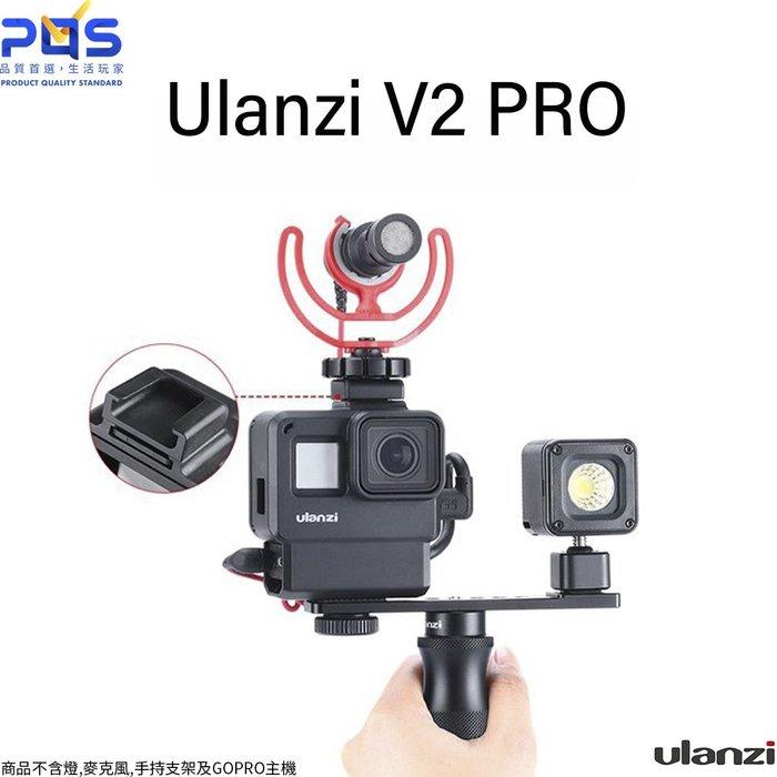 Ulanzi 優籃子 V2 PRO GOPRO5/6/7專用收音塑膠外框 VLOG運動相機收音+補光 台南 PQS