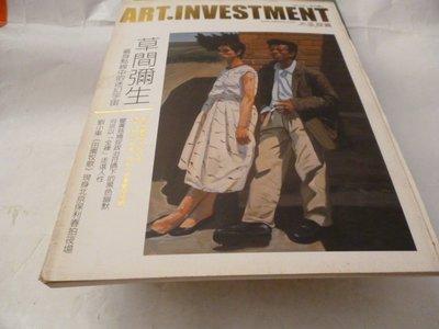 此無500免運/崇倫《 典藏投資Art.Investment NO.6 200804》草間彌生》 位置:9-5 [鑫]