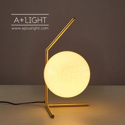 A+LIGHT[AplusLight]北歐風|金邊球檯燈A|α