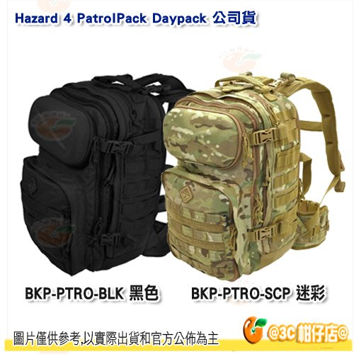 Hazard 4 PatrolPack Daypack 硬殼萬用包 公司貨 相機包 後背包 肩背包  黑/迷彩