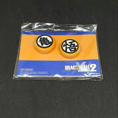 PS4遊戲 超稀有七龍珠異戰2特典七龍珠特點手把類比鈕保護套七龍珠異戰二香菇頭保護套搖桿帽