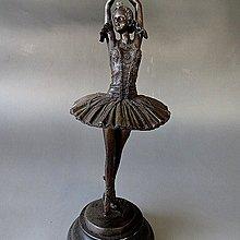 【 金王記拍寶網 】J3118  西洋近代銅雕 芭蕾舞女孩 銅雕一尊 罕見 稀少