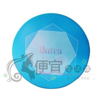 便宜生活館【造型品】哥德式 Qufra四重奏造型系列-寶石藍(S)70G--給予重塑性與髮束感