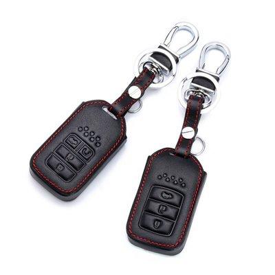適用於Honda Accord Civic Pilot CR-V XRV 汽車遙控鑰匙保護皮套 2種款式選擇 黑色 好再來O