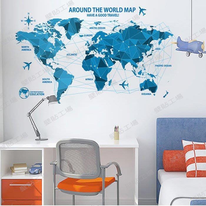 壁貼工場-可超取需裁剪 特大尺寸壁貼 壁貼  貼紙  牆貼 世界 地圖  (60*90)   DLX 0960