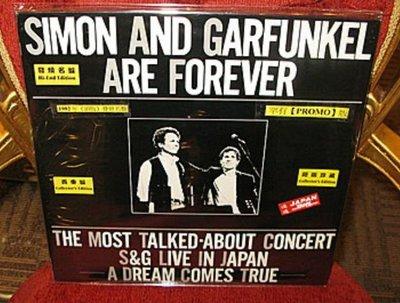 Simon& Garfunkel Are Forever 1982 Japan Only Promo LP 全新只限日本Promo 黑膠