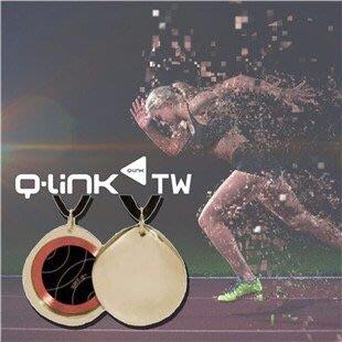 雙11特賣!Q-Link水滴金能量項鍊-解決失眠、情緒、專注力、健康、抗電磁波的好幫手!QLink