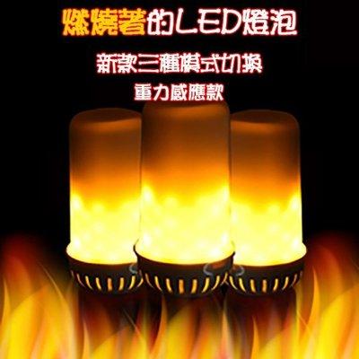 「歐拉亞」台灣現貨 新款 7w LED...