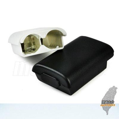 XBOX360 無線手把 電池盒 搖桿 Xbox 360 電池蓋 電池殼 手把電池盒 遊戲電池盒 黑色 白色 有現貨