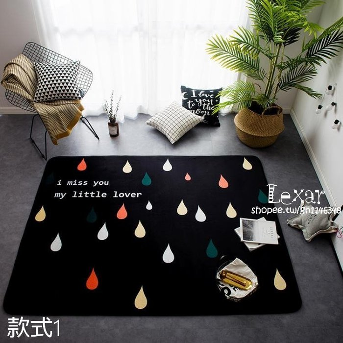 北歐風法萊絨臥室床邊客廳沙發地墊子瑜伽墊子嬰兒童爬行地毯