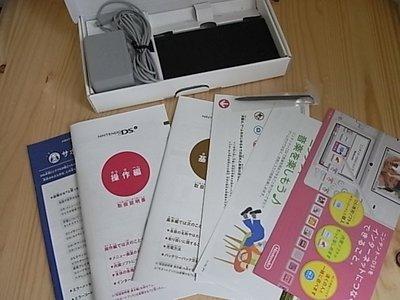 【小蕙館】電玩主機 ~ DSi 黑色日規主機 (隨機贈送遊戲5片)