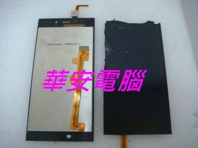 MIUI M6 小米6 小米 6 小米手機6 螢幕維修 觸控面板破裂 液晶螢幕維修 觸控螢幕 觸控玻璃破裂 摔破 維修